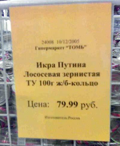 Напряженная ситуация с продовольствием сложилась в Луганске, - СНБО - Цензор.НЕТ 9353