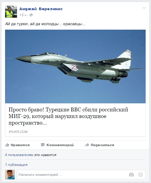Анджей Березинас 1.png