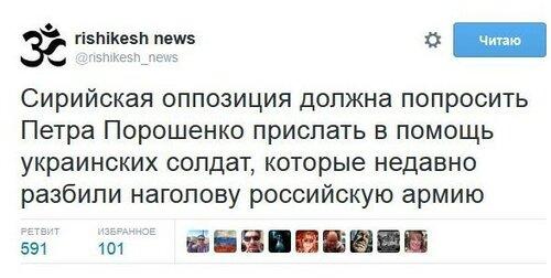 Хроники триффидов: Массовая украинская шизофрения