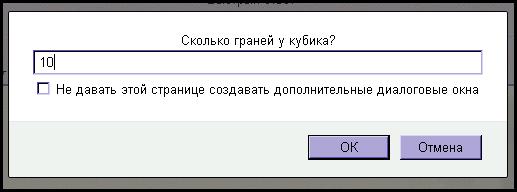 https://img-fotki.yandex.ru/get/4106/47529448.d0/0_cb60a_95a7439c_orig.png