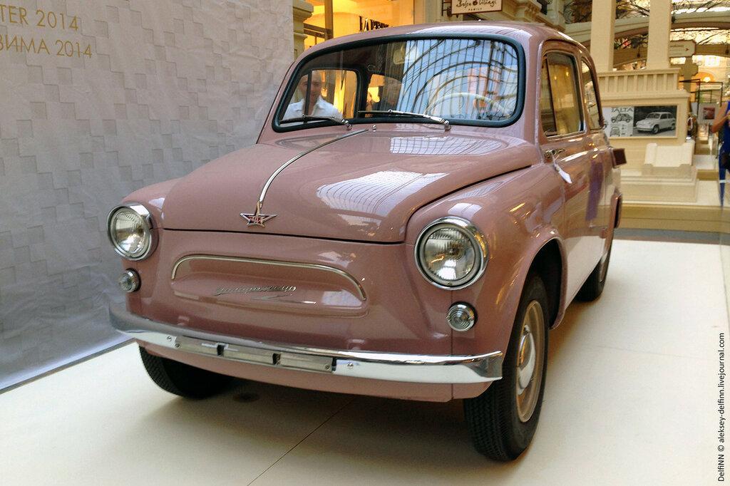 ЗАЗ-965-09.jpg