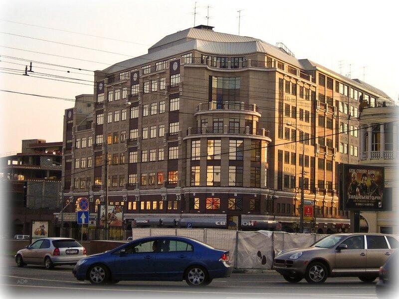 Деловой центр Альфа Арбат Плаза