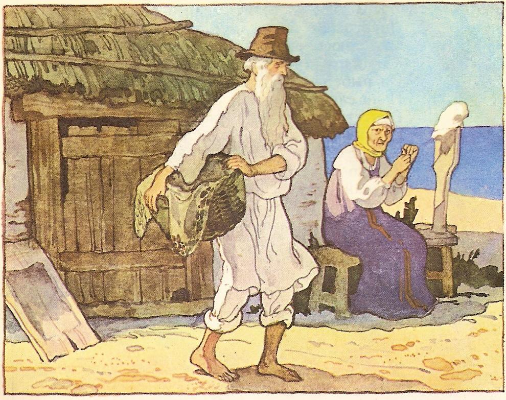 Дмитрий гандонской сказки