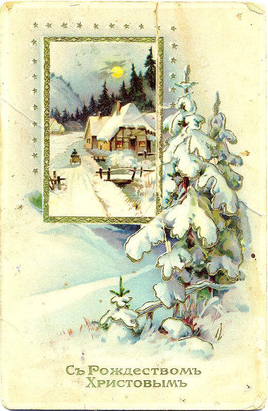 19 век открытки с новым годом, зайчика анимация