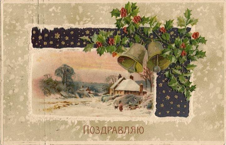 Lt b gt поздравления lt b gt к новому году и lt b gt рождеству lt b gt lt b gt открытки lt b gt