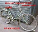 Велосипед Диамант