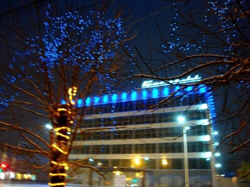 Астрахань, Новый Год-2009,дом быта Кристалл