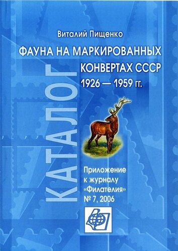 http://img-fotki.yandex.ru/get/4106/mih-cuimmov.0/0_1d29b_691182c6_L.jpg
