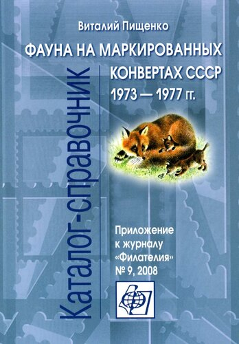 http://img-fotki.yandex.ru/get/4106/mih-cuimmov.0/0_1d29e_e8fa9228_L.jpg