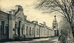 Храм в Ташкенте.Снесён в это воскресенье.