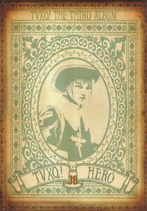 TVXQ THE 3RD ALBUM O-Jung.Ban.Hap.Version D [CD+DVD] 0_32686_f2a6ea_M