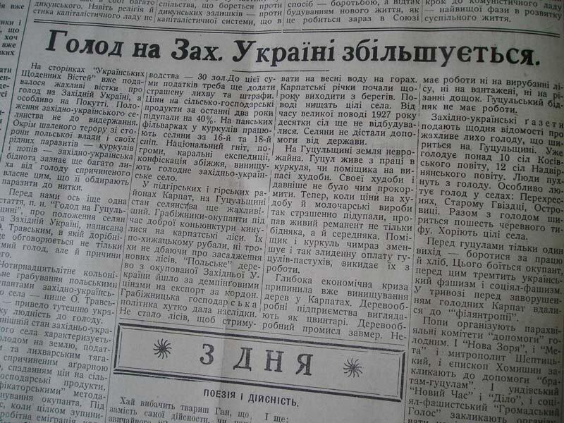 http://img-fotki.yandex.ru/get/4106/varjag-2007.84/0_3c535_9ede8109_XL