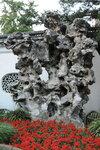 парк каменных фигур - 9 львов