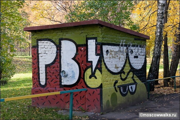Школа графити саботаж в москве