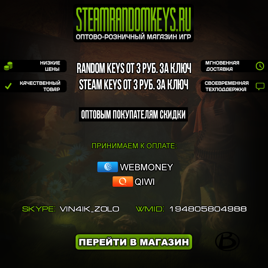 SteamRandomKeys.ru