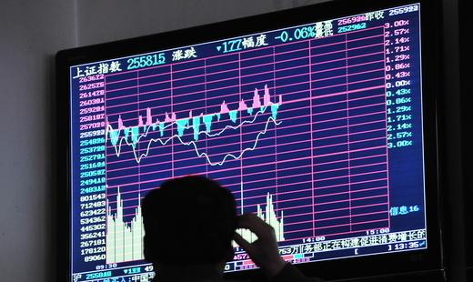 Индекс ММВБ впервые с 22 сентября превысил 1700 пунктов