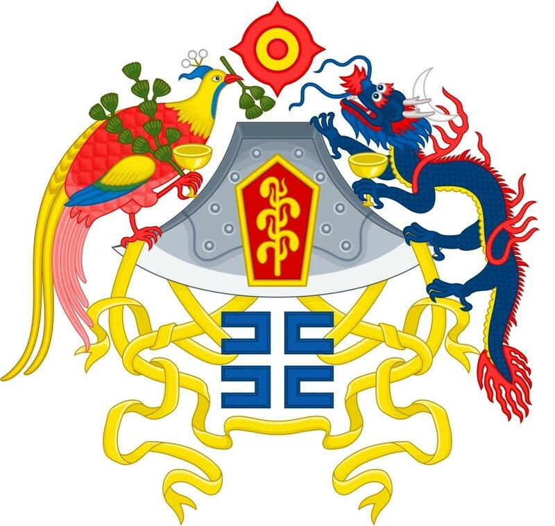 китайская эмблема Двенадцати Символов (1912–1928)