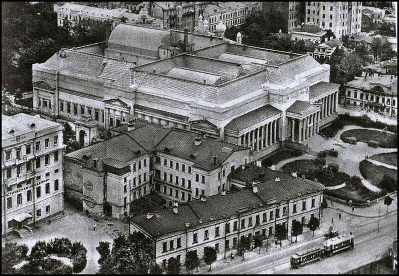 Волхонка, 1931 год