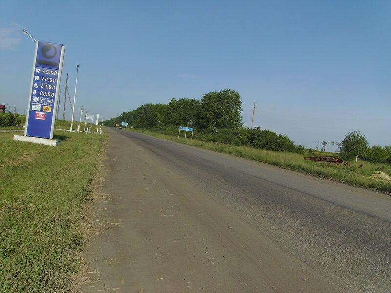 трасса Байкал, Сибирь