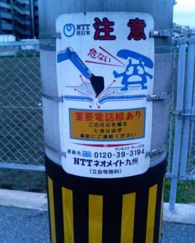 картинки в Японии