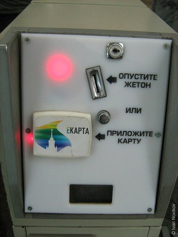 Фотографии Екатеринбурга.