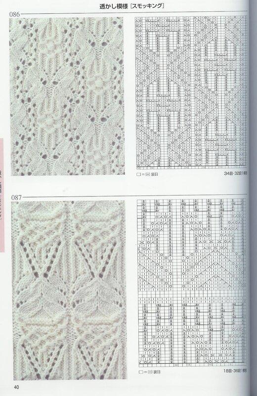 японские схемы вязания спицами.