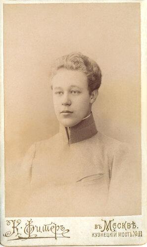 Григорий Григорьевич Конский, присяжный поверенный - отец Григория Конского. Москва, весна 1902 года.