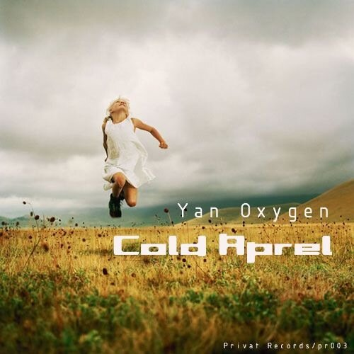 Yan Oxygen – Cold Aprel EP(2009)