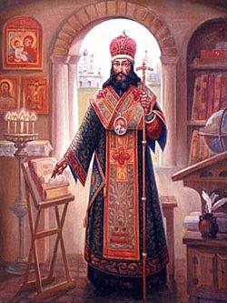 Святой Дмитрий Ростовский