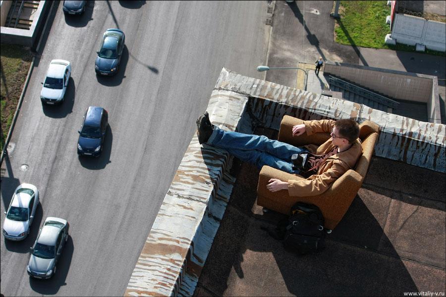 Приколы картинки на крыше, день мужчин поздравление