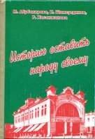 книга Абубакировой