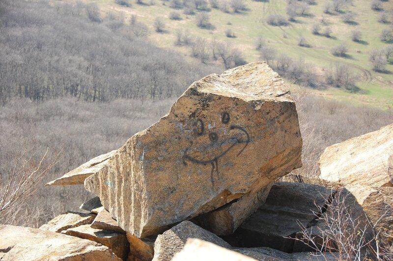 Тренировочный выезд на скалы. 4 апреля 2009