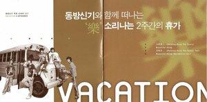 Vacation Original Soundtrack [CD] 0_31d4e_370613ee_M