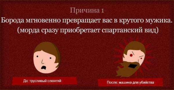 http://img-fotki.yandex.ru/get/4107/yes06.95/0_1b959_d0af96ba_XL.jpg