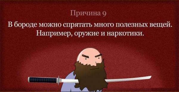 http://img-fotki.yandex.ru/get/4107/yes06.96/0_1b961_7a758e1a_XL.jpg