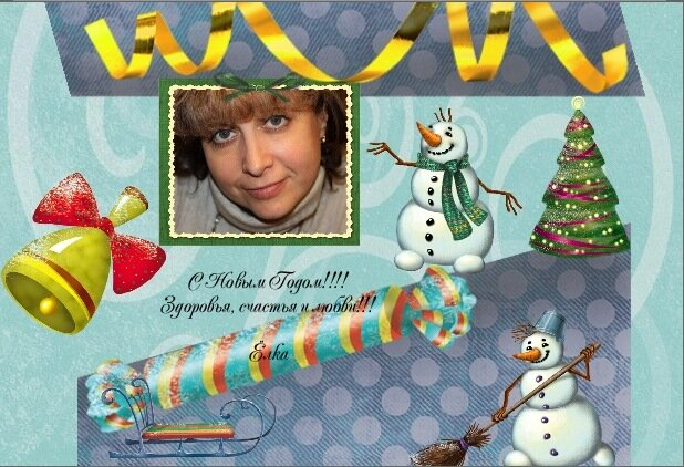 Открытка с Новым 2010 годом!!