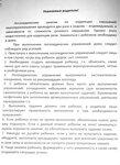IMG_20150502_132804181 (1).jpg