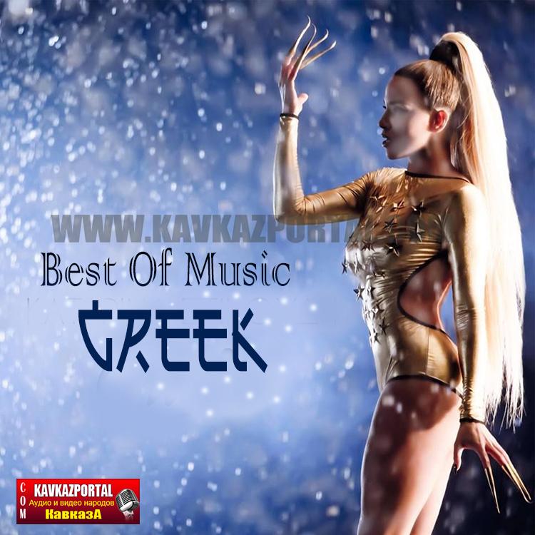 Музыка хит лето 2012 скачать