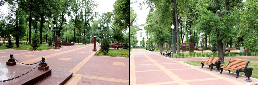 парк.png