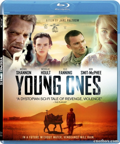 Молодежь / Young Ones (2014/BDRip/HDRip)