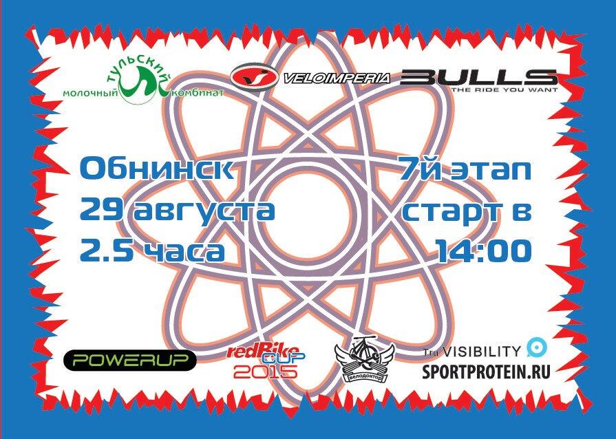 https://img-fotki.yandex.ru/get/4108/316383679.0/0_19722f_604b3ded_XXL.jpg