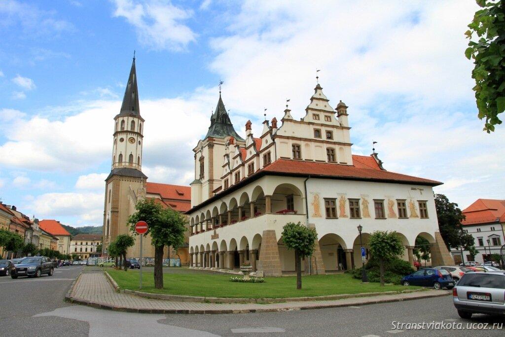 Словакия, Левоча