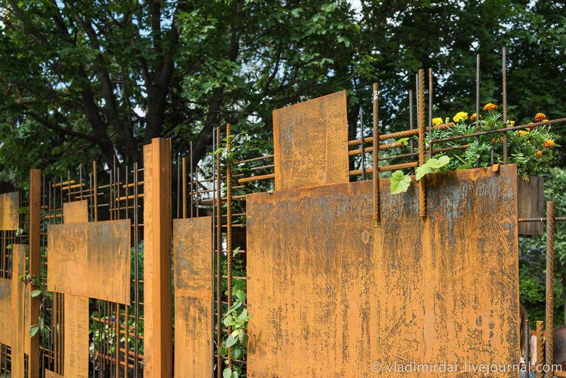 The Rust Fence
