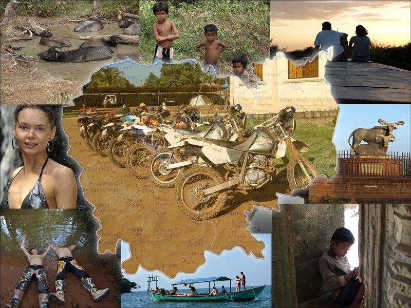 Камбоджа!