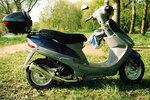 Китайский скутер