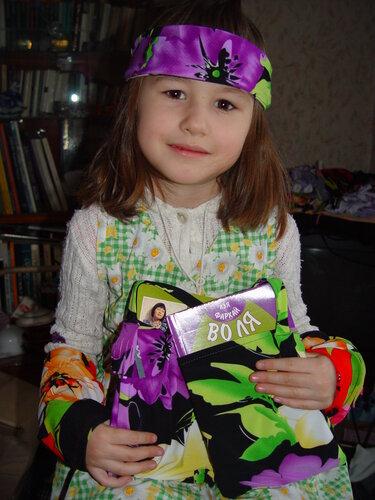 Книга-модница в фиолетовых тонах