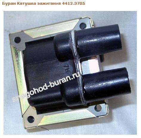 Конденсаторно тиристорная система зажигания от мотора буран - успешно...