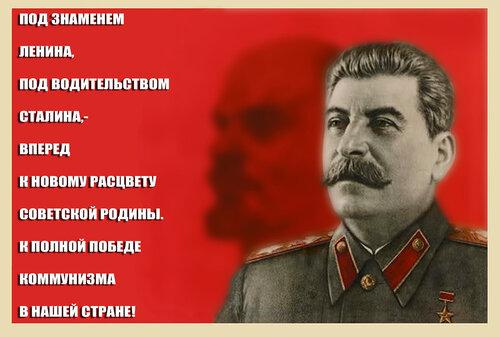 http://img-fotki.yandex.ru/get/4108/na-blyudatel.13/0_25196_327d04e7_L