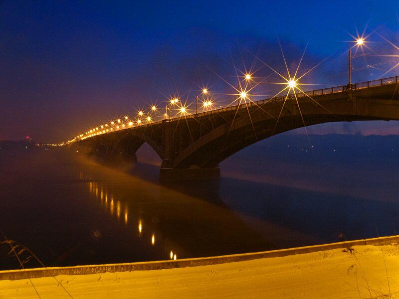 Десятирублёвый мост вечером
