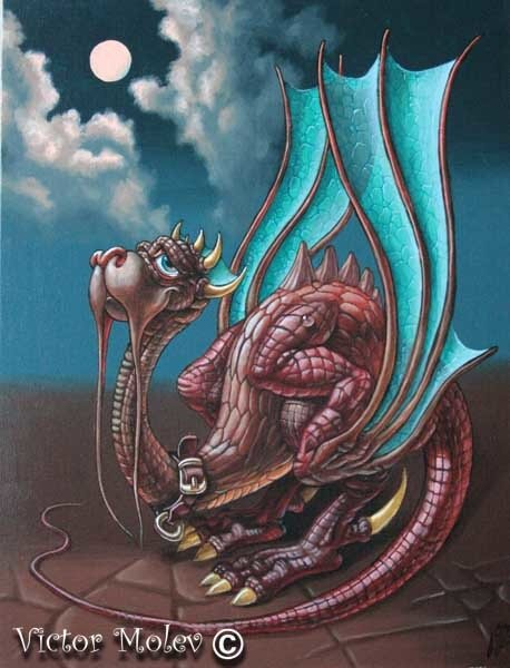 Шпорцевый дракон 40х50 х.м.